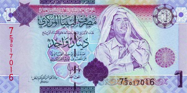33 1 Dinar 2009 av.jpg
