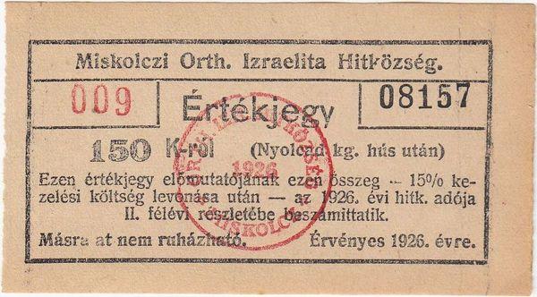 08_1926_150_kor_ertekjegy_08157.jpg