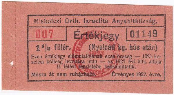 11_1927_1_5_filler_ertekjegy_01149_1.jpg