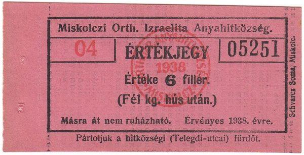 21_1938_6_filler_ertekjegy_05251.jpg