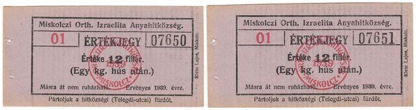 22_1939_12_filler_ertekjegy_07650-51.jpg