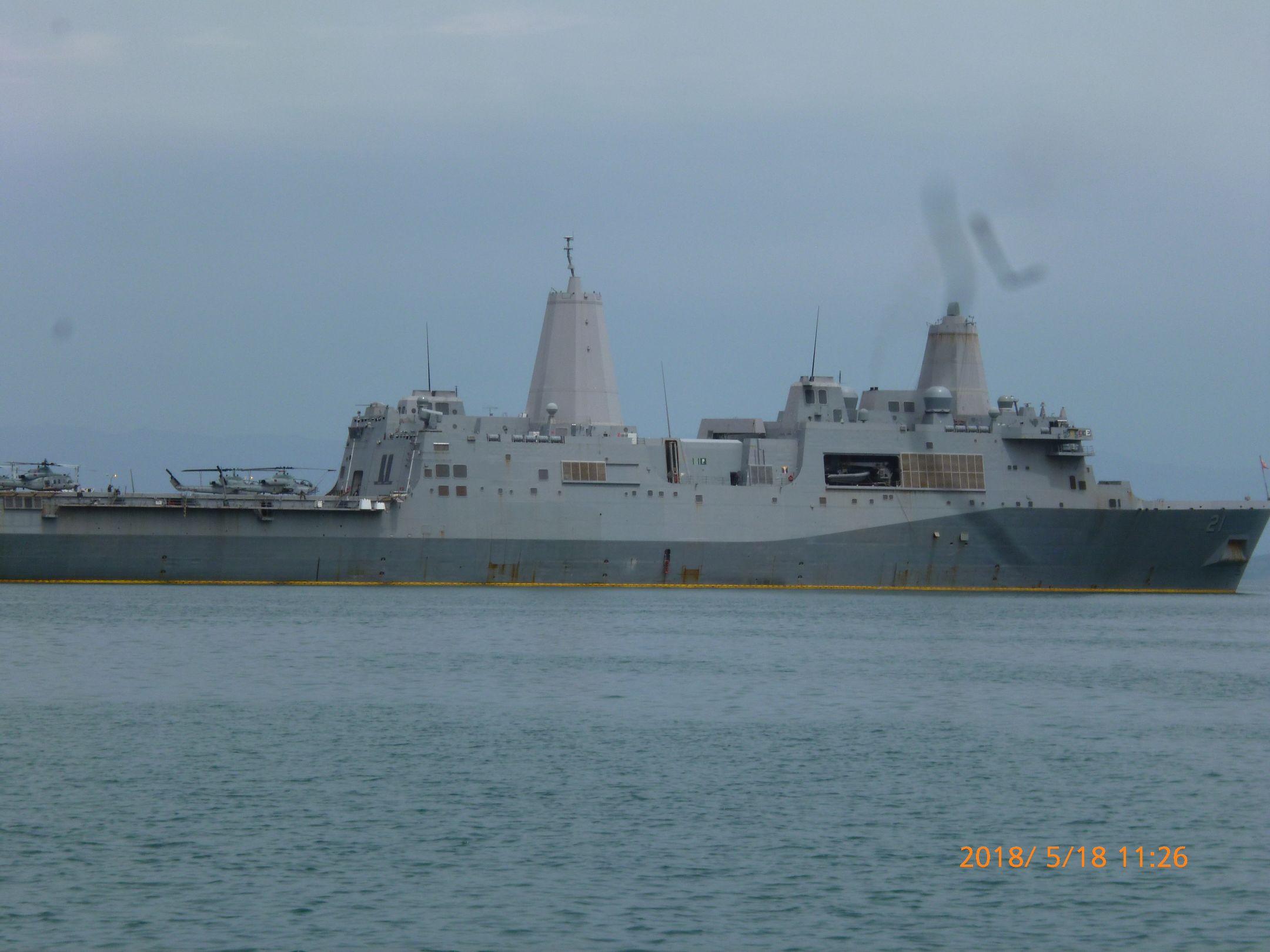 egy volt haditengerészet pecsétje egyeztetés állatöv jel