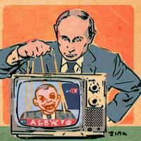 Orbán-Putyin, a két jó barát – Dezinformáció és adatokkal való visszaélés?