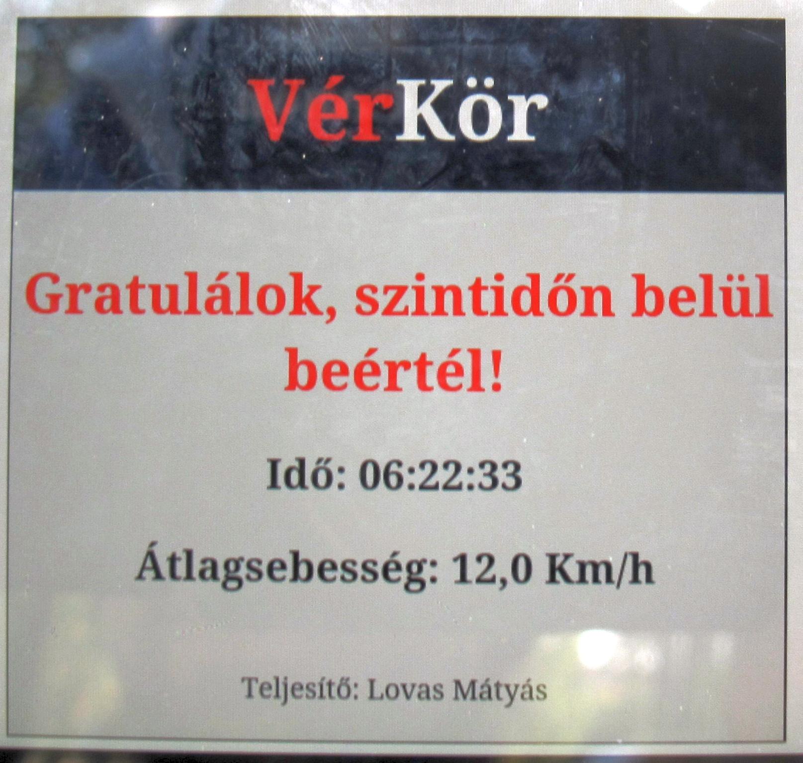 vk_gratu.jpg