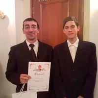 Jó tanulókat és sportolókat díjaztak Miskolcon