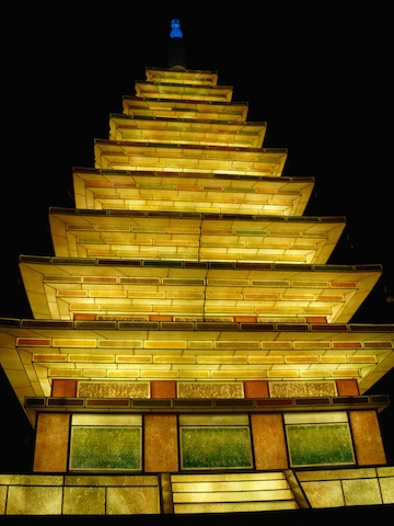 papirpagoda.jpg