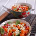 Grillezett sütőtök saláta