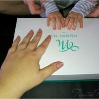 Mommy Mia - Őszi kiadás