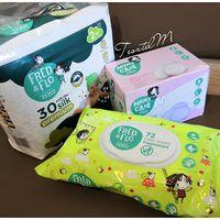 Kipróbálunk a Tesco új babáknak,  mamáknak való termékcsaládjából pár dolgot. Az első benyomás egyenlőre pozitív.