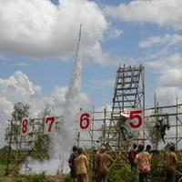 Rakétafesztivál