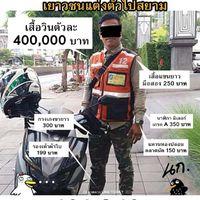 A thai motoros dzseki üti a Guccit!