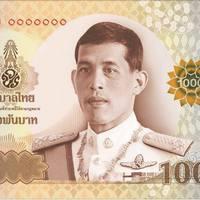 Új thai bankjegyek - Ráma X. királlyal
