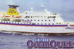 Pattaya-Samui hajóval
