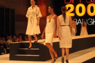 Bangkoki divatvásár