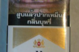 Füstmentes Bangkok nightlife