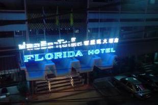Retro hotelek vietnami veteránoknak