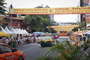 Kínai vegetáriánus fesztivál 2013