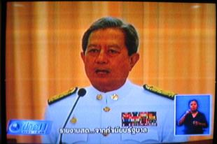 Nyugalmazott tábornok Thaiföld új miniszterelnöke