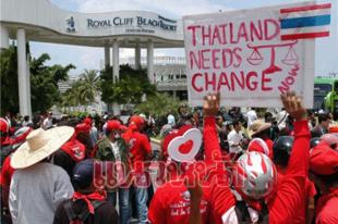 Pattayára költözött a tüntetés