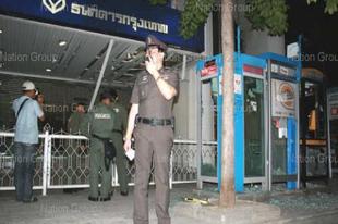 Bangkok, bombák, Buddha-nap
