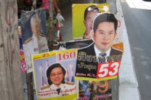 Thai szenátorok