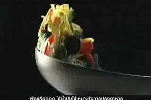 Thai macsó