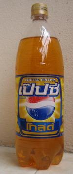 Pepsi Gold - sárga, bár kóla.