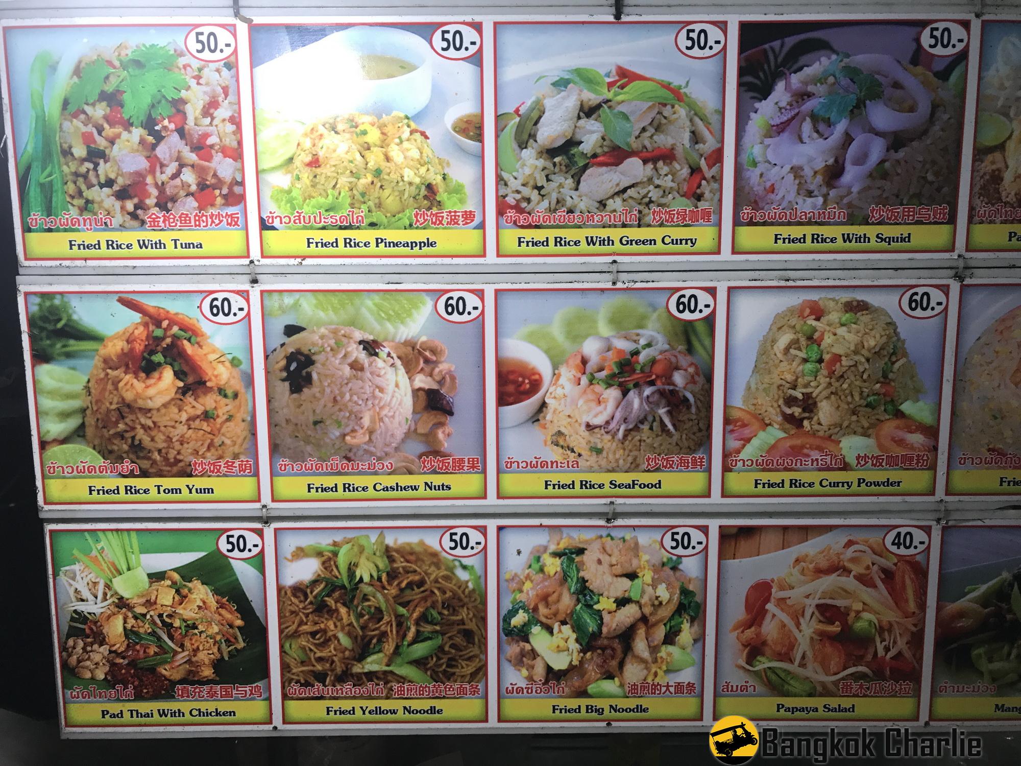 Utcai kaja árak - Krabi 2017 május