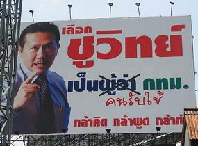 Fotó:2bangkok.com