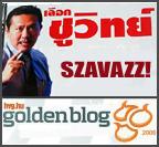 HVG GoldenBlog 2006