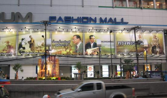 A belvárosi nagyáruházakon mindenhol a király képe látható, minél magasabban, minél nagyobb méretben.