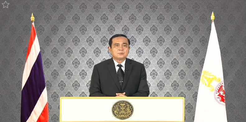 prayuth_king_speak.png