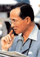 Őfelsége Bhumibol Adulyadej