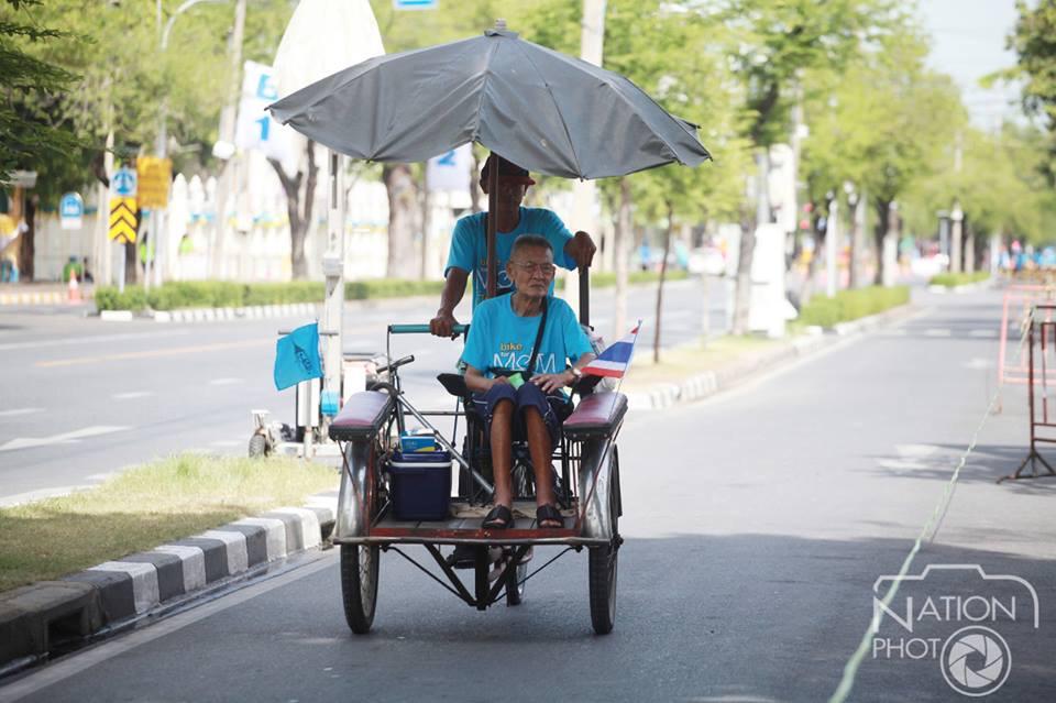 tricikli.jpg