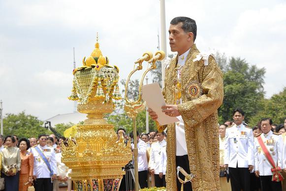 vajiralongkorn_beszed.jpg