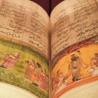 Könyv - Bhagavad-gítá