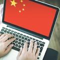 Mennyire más a kínai internet? Nagyon!
