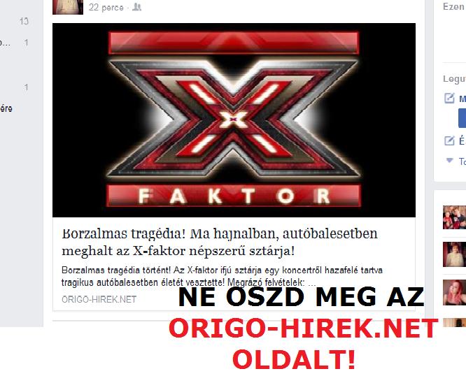 xfactor.png