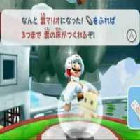 Super Mario Galaxy 2 japán reklám