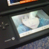 Tomoe Ohmi és a Nintendo DSi
