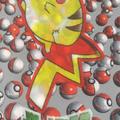 Matsumoto Rica: Mezase Pokémon Master dalszöveg és fordítás