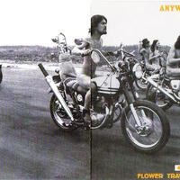 Hard rock, heavy metál, stadionrock az 1970-es években (folytatás)
