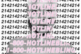 "Erykah Badu - ""HOTLINE BLING BUT U CAINT USE MY PHONE MIX""/""Phone Down"""