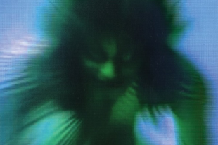 Lemezkritika: Yves Tumor - Safe in the Hands of Love