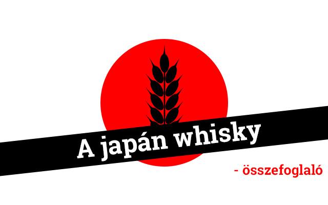 japanwhiskycover.jpg