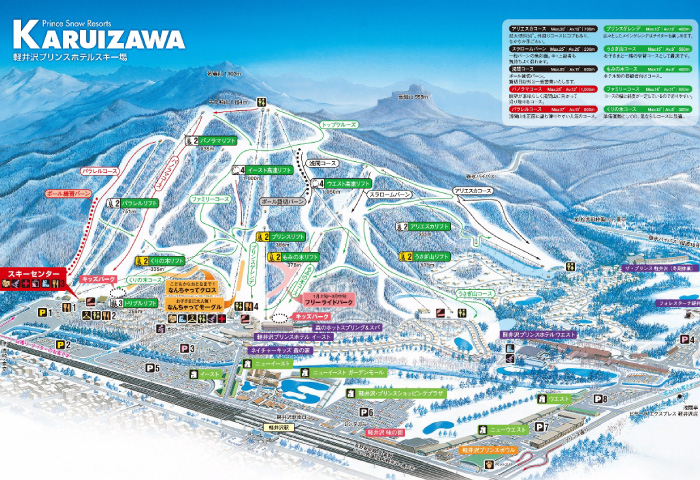 karuizawa_map.jpg