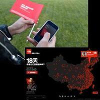 Így kell meghódítani Kínát