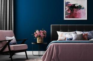 Integráld az otthonodba 2020 színét
