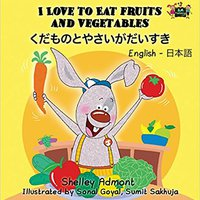 I Love To Eat Fruits And Vegetables: English Japanese Bilingual Edition (English Japanese Bilingual Collection) (Japanese Edition) Download.zip