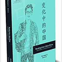 Reading Into A New China, Volume 1 (Chinese Edition) Download Pdf